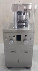 ZP-5/7/9B全自动旋转压片机价格美丽