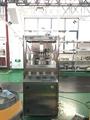 GZPK-26 全自動高速旋轉壓片機工廠價 2