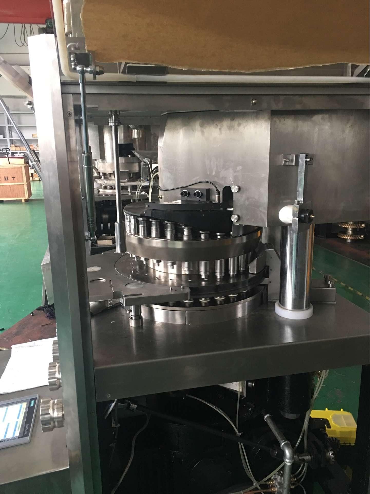 GZPK-26 全自動高速旋轉壓片機工廠價 3