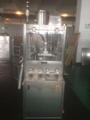 GZPK-26 全自動高速旋轉壓片機工廠價 5