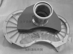 GZPK-26 全自動高速旋轉壓片機工廠價 6