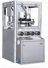 Factory price GZPK-26 automatic high-speed rotary tablet press