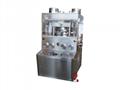 ZPW29B 盐片专用高速旋转压片机 3
