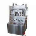 ZPW29B 盐片专用高速旋转压片机 1