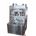 High speed double-press type rotary tablet press for salt tablet