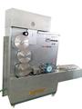 高速胶囊定向两色印刷机RPD系列