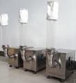 超低價實驗室沸騰乾燥機 2