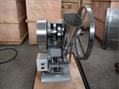 熱銷TDP-0 單沖壓片機 4
