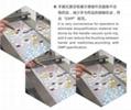 熱銷的硬軟膠囊及藥片的檢測機 2