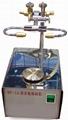 熱賣的RF-1 實驗室安瓿灌封