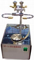熱賣的RF-1 實驗室安瓿灌封機