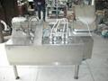 暢銷的四針玻璃瓶安瓿灌封機ALG4 series 3