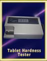 药检仪器与设备