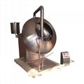 BYC-1000 荸荠式包衣机 (附带喷雾装置) 3