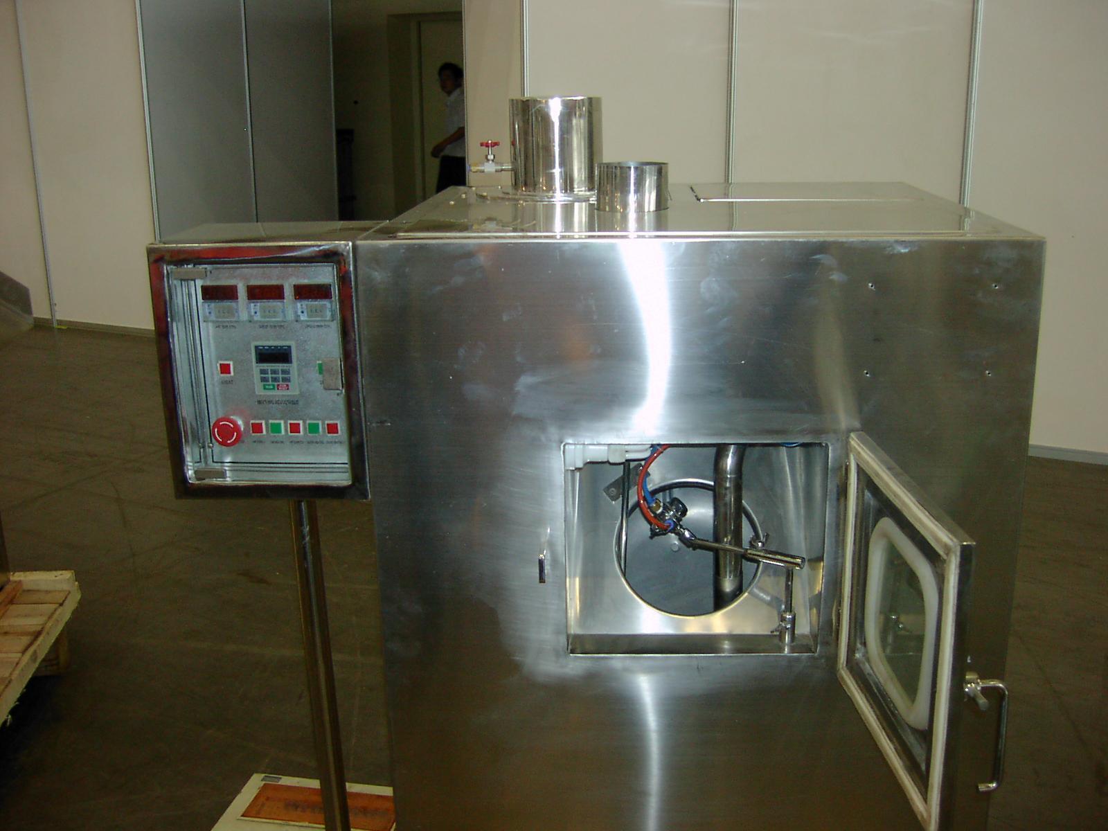 BGc-400 全封閉型荸薺式包衣機 5
