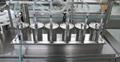 廠家直銷生產線KGF-Z 液體灌裝機器 7