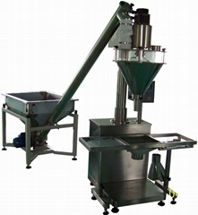 Wholesale vibrating screw feeding machine GS-2S series