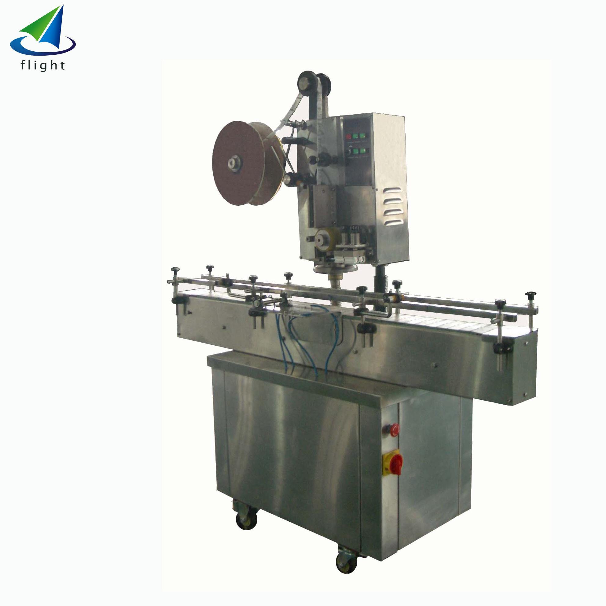 DI-200 乾燥劑灌裝機 1