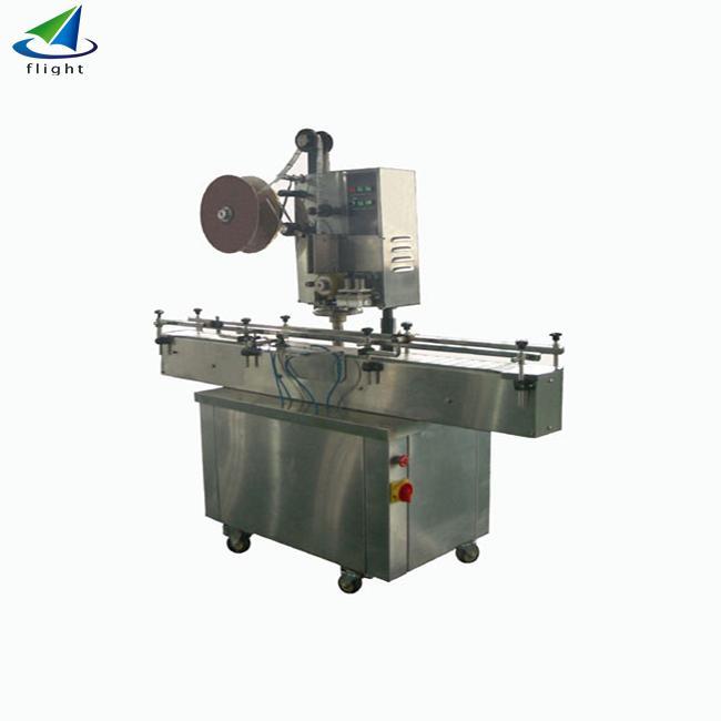 DI-200 乾燥劑灌裝機 2