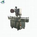 DI-200 干燥剂灌装机 2