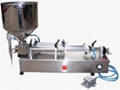 Liquid and ointment double-duty piston filling machine HSFA-60 1