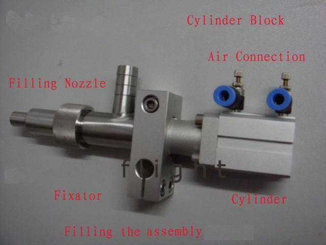 HSFA-60 膏體和液體兩用活塞式灌裝機 2