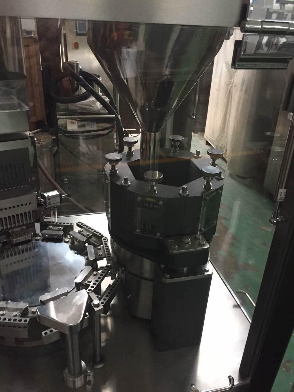 新款NJP1200C型全自动高速硬胶囊充填机 4