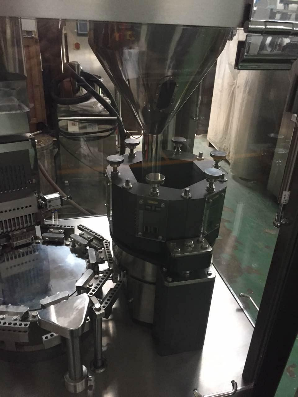 新款NJP1200C型全自動高速硬膠囊充填機 4