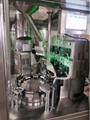 全自动液体微丸硬胶囊填充机 3
