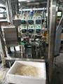 全自动液体微丸硬胶囊填充机 5