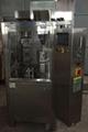全自動液體微丸硬膠囊灌裝機