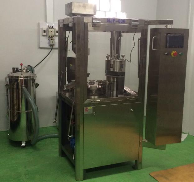 全自动液体微丸硬胶囊灌装机 2