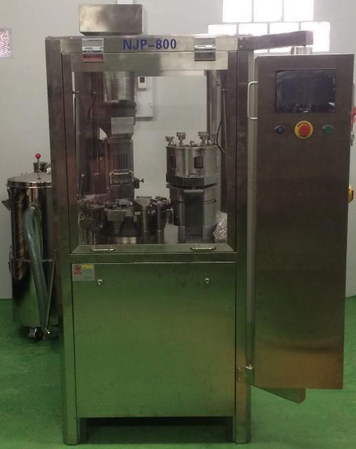 全自动液体微丸硬胶囊灌装机 3