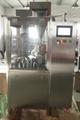 全自动液体微丸硬胶囊灌装机 6