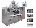 Laboratory softgel capsulation production line