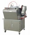 YSZ-A 胶囊印字机