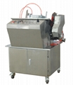YSZ-A 膠囊印字機