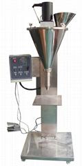 Semiautomatic powder filling machine