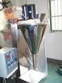 GF-250 粉末灌裝機 5