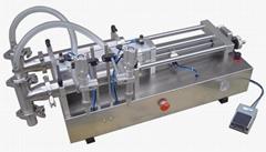 沙司酱汁类活塞式灌装机配有两个灌装喷嘴
