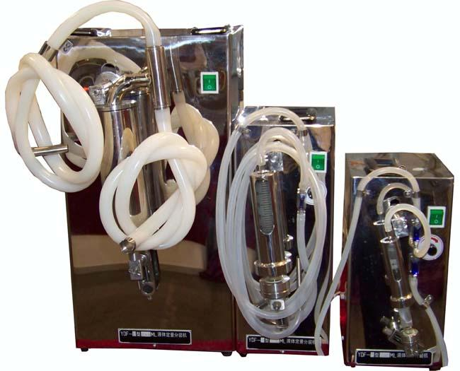 Manual ointment and liquid double-duty filling machine 1