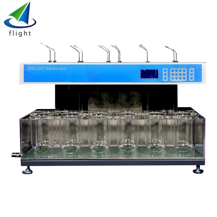 ZRS-12ST藥物溶出度測試儀質量擔保 1
