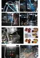 DPP-140Y 廠家直銷液體泡罩包裝機 3