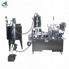 DPP-140Y 厂家直销液体泡罩包装机