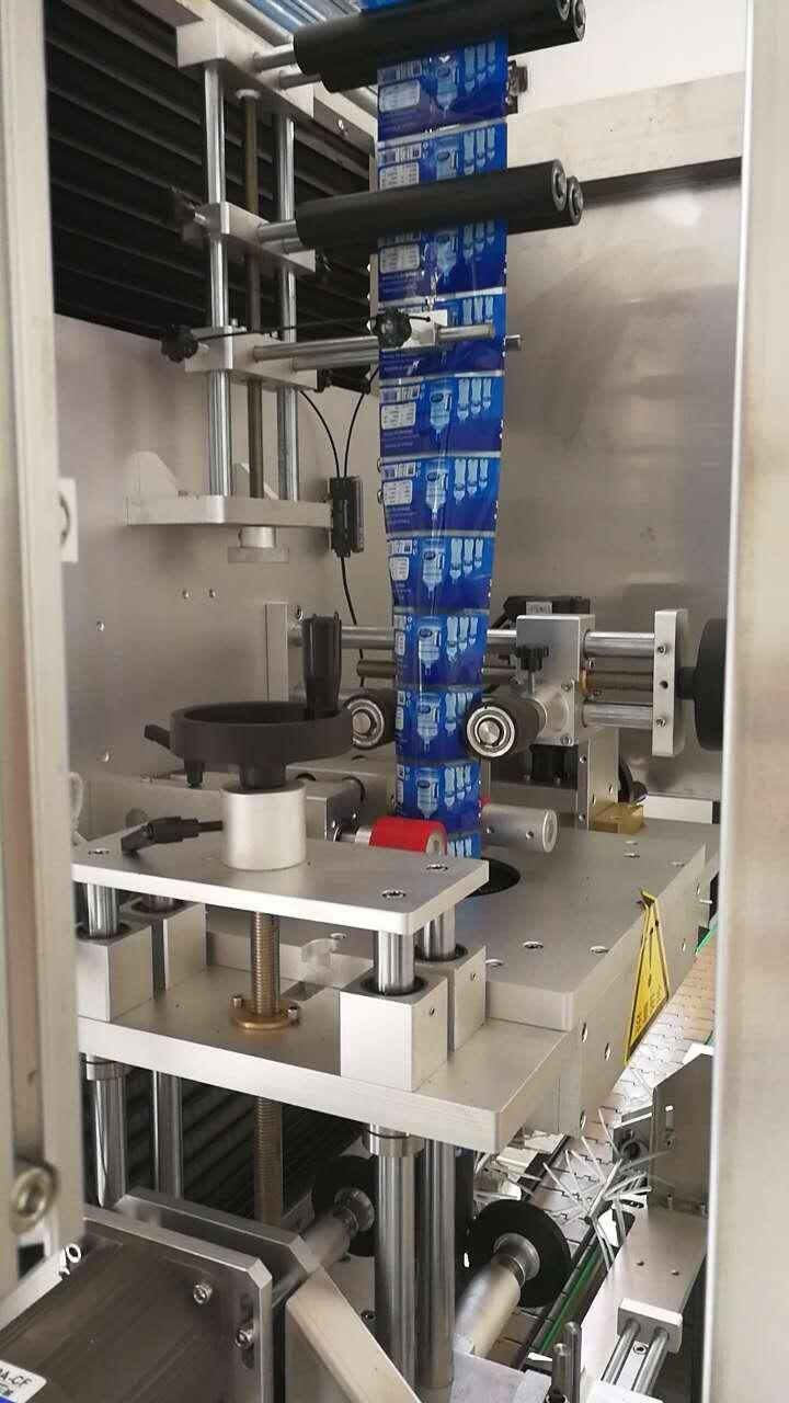 全自動熱縮型套標機 6