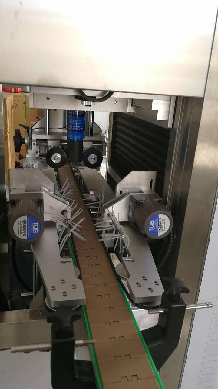 全自動熱縮型套標機 7