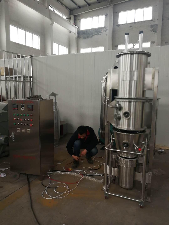 實驗室型沸騰制粒乾燥機 4