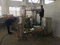 實驗室型沸騰制粒乾燥機 5