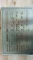 實驗室型沸騰制粒乾燥機 6