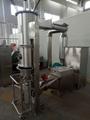 實驗室型沸騰制粒乾燥機 7